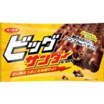 【ビッグサンダー】15年目に突入した人気チョコのパッケージが金色に。