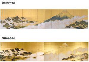 日本画家・福田眉仙展|姫路市立美術館