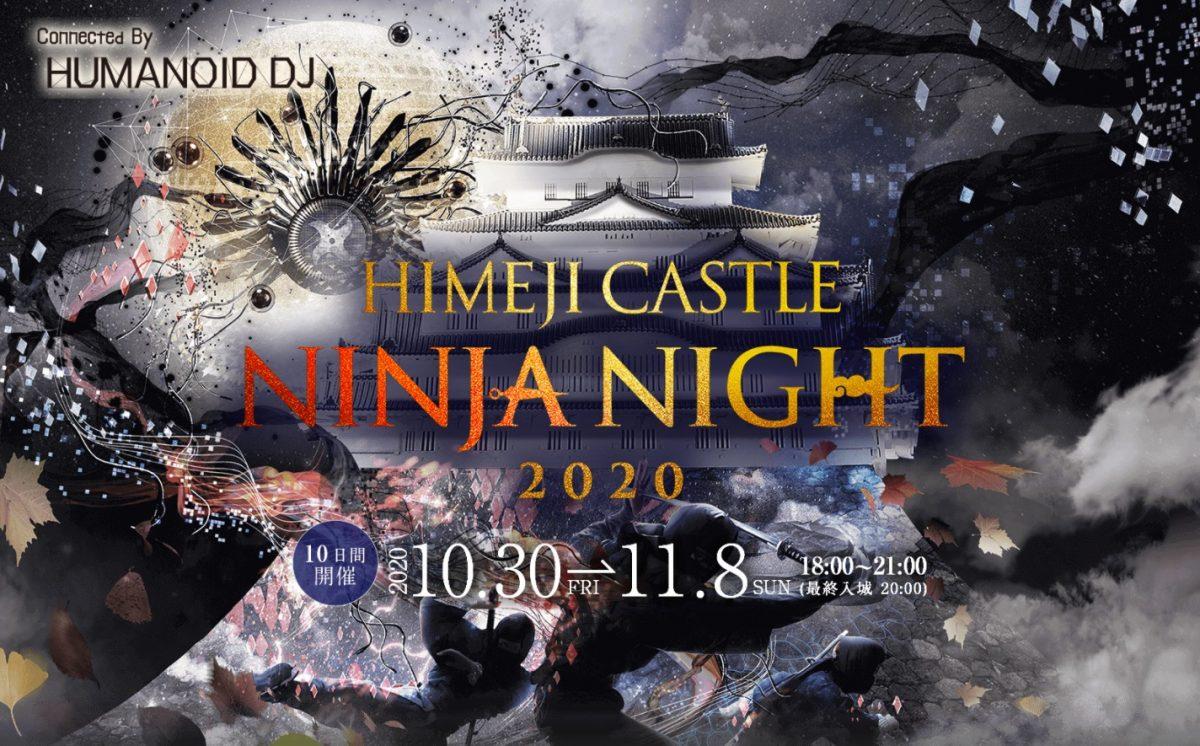 HIMEJI CASTLE NINJA NIGHT 2020 姫路城