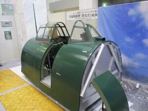 【加西市】紫電改(しでんかい)操縦席模型が公開開始。搭乗体験もできる!
