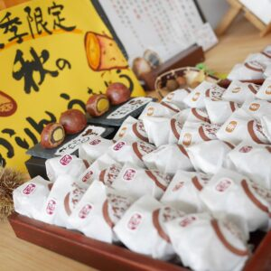 【秋季限定】かりんとうまんじゅうの『栗』と『鳴門金時芋』が登場