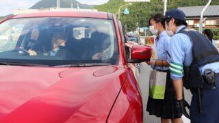 【神河町】『秋の全国交通安全運動』実施|高校生が安全よびかけ