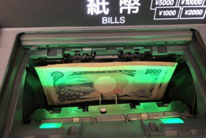 【経済産業省】QRコード決済の不正な銀行口座紐づけ|防止対策ガイドラインを策定