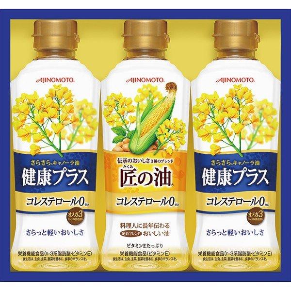 味の素 オイルギフト LPK-15C 2923-038