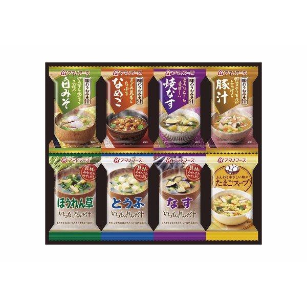 アマノフーズ フリーズドライ バラエティギフト(16食) M-200R 2917-020