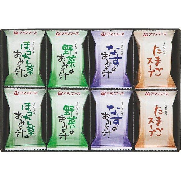 アマノフーズ フリーズドライ 味わいづくしギフト(16食) M-200A 2917-062