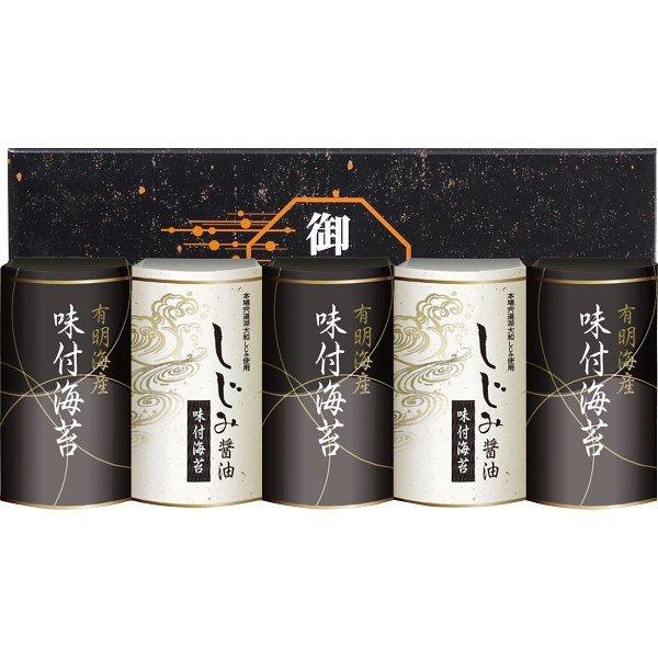 有明海産&しじみ醤油味付のり EN-25 2913-024