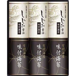 有明海産&しじみ醤油味付のり EN-30 2913-032