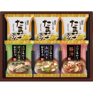 フリーズドライおみそ汁&たまごスープ HDN-15 2919-014