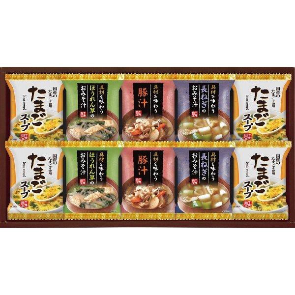 フリーズドライおみそ汁&たまごスープ HDN-25 2919-030