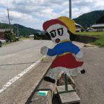 【加西市】飛び出しすぎる『飛び出し坊や』が気になる!|若井町