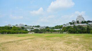 姫路城 三の丸広場