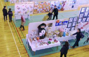 【神河町】第15回ふるさと文化祭 作品展|出展募集