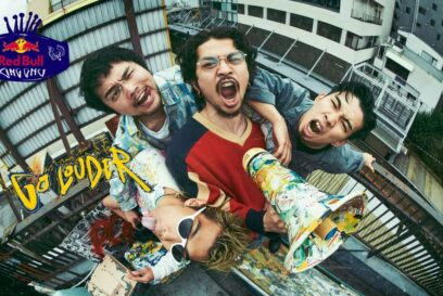 【King Gnu】日本初レッドブル・アーティストに。音楽に新たな翼を