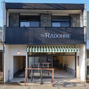 RADOHRE KAMIKAWA「ラドーレ神河」