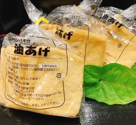 【多可町】エアレーベン八千代(豆腐)|テイクアウトキャンペーン