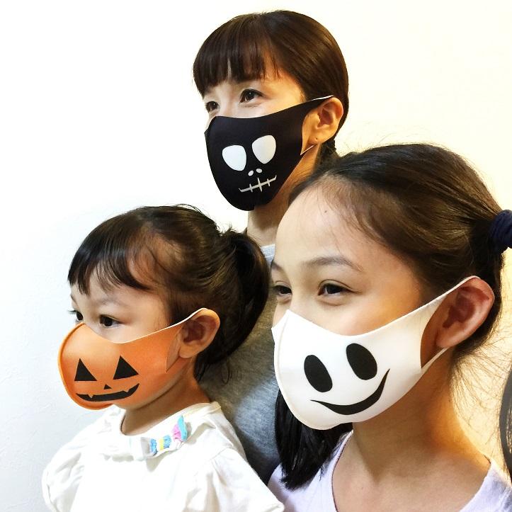 【イオン】ハロウィン仕様のサンリオキャラクターマスク 本州・四国限定で販売