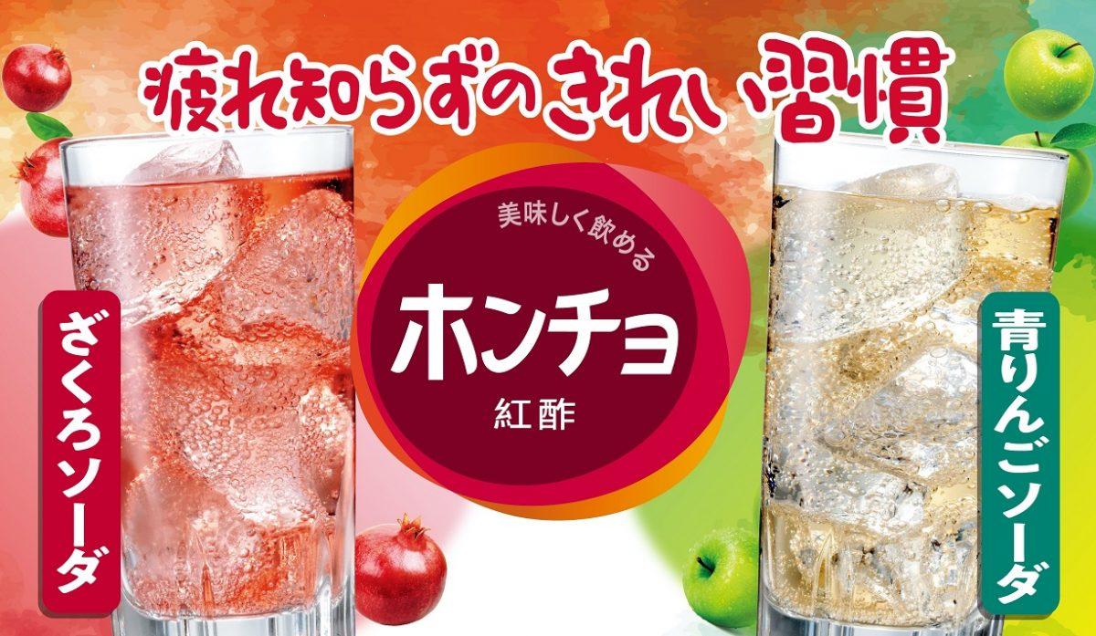 【焼肉きんぐ】韓国フェア開催 「極厚サムギョプサル」「壺漬けデジカルビ」など登場