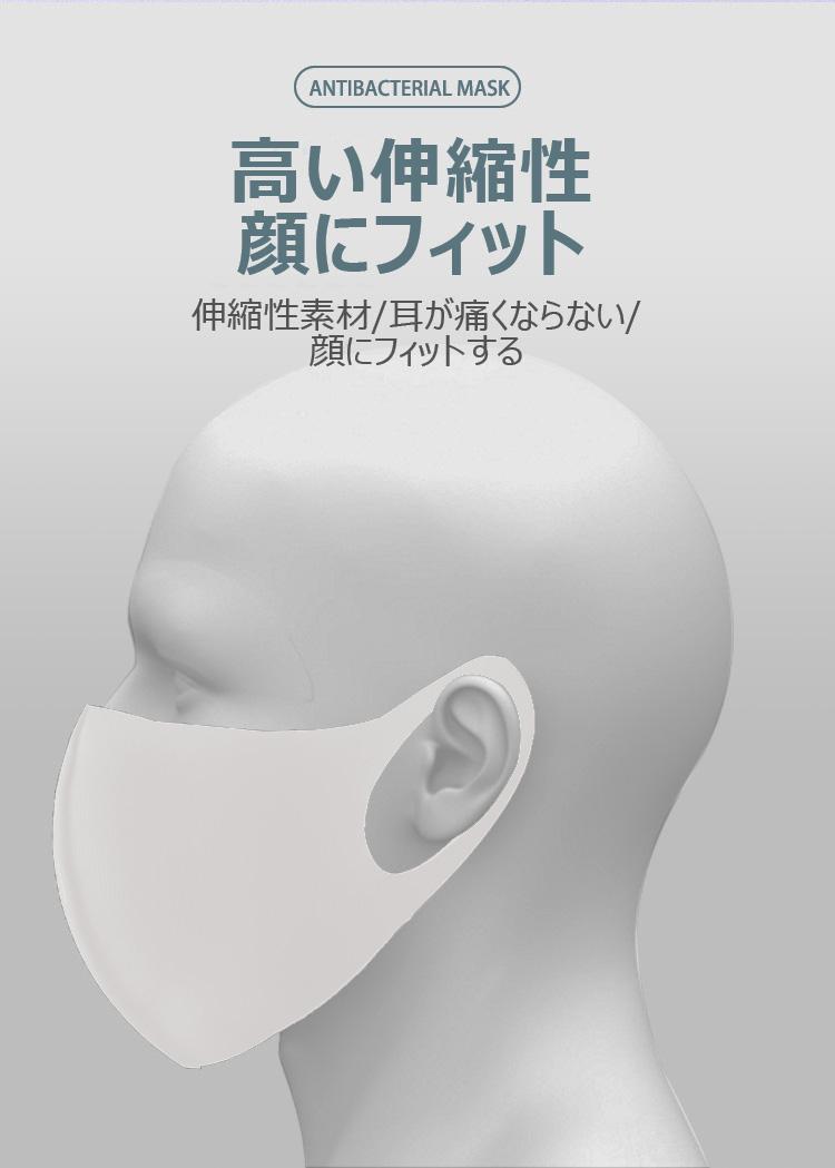 【マスク】マシュマロすべすべマスクの保温性が向上|乾燥する秋冬に最適