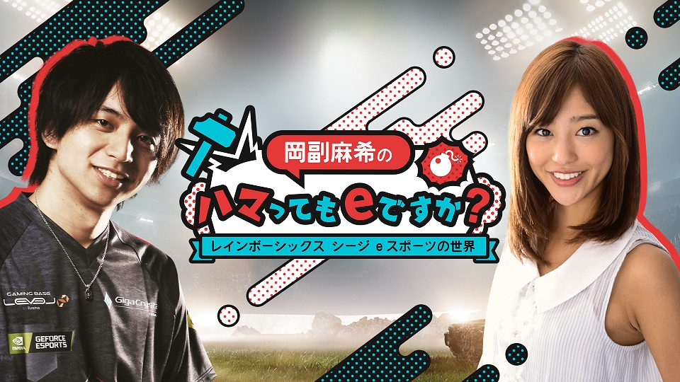 【LiSA】新曲「play the world! feat.PABLO」が大会公式ソングに決定
