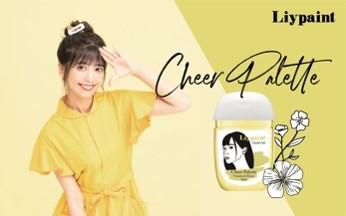 【ヴァンゆん】ゆん監修、3つの香りのハンドジェル『Liypaint』(リペイント)通販開始