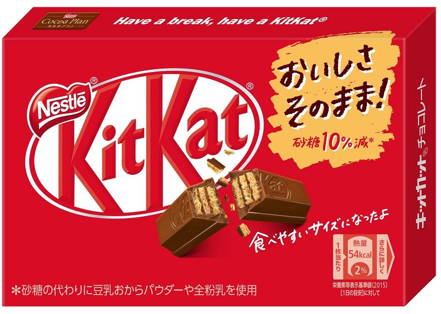 【キットカット】おいしさそのまま砂糖減。方言でブレイクタイムをより楽しく