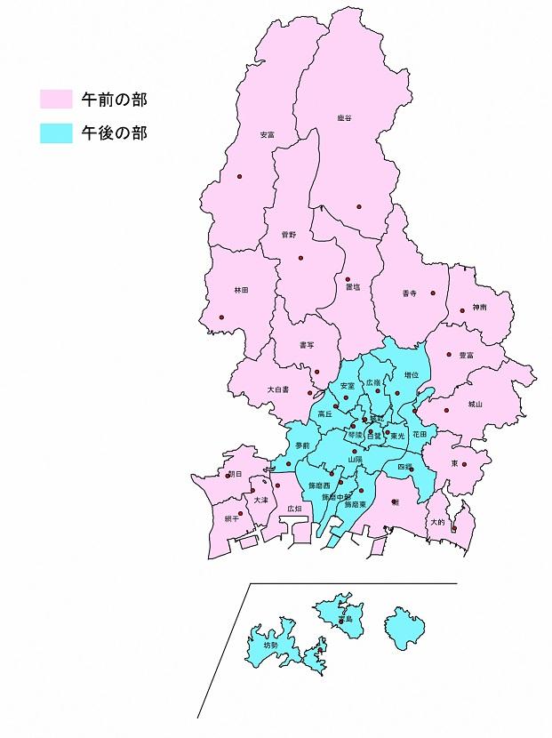 【コロナ対策】午前・午後の二部制で開催|令和3年 姫路市成人式