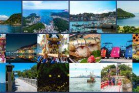 家島諸島で楽しむ!周遊クルーズや漁体験|姫路市家島諸島体験事業