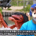 【福崎町】ガジロウ、150万人超えの「キリン 考察系Youtuber」に登場していた