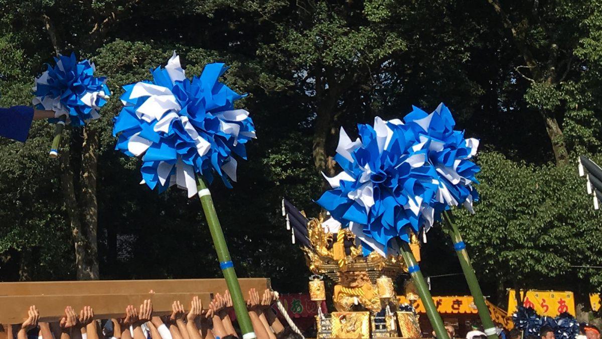 秋祭りシデ(「四手」「紙手」「神手」)コレクション 兵庫県神崎郡と近郊
