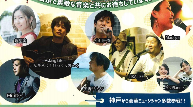 【朝来市】竹田城跡 ミュージックマルシェ|天空の城で絶景と音楽