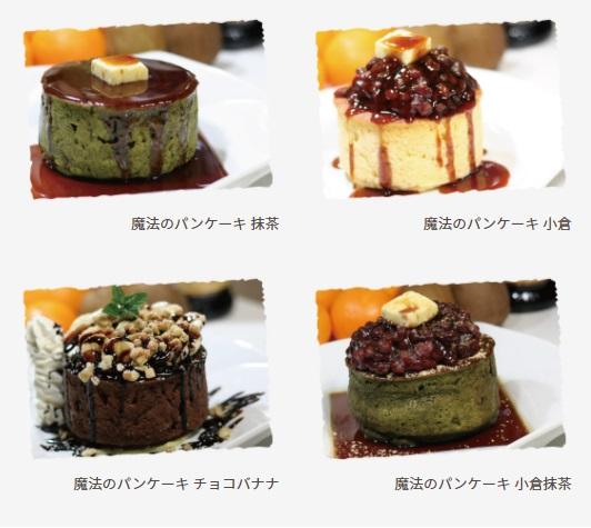 【加西市】「Hawaiian Cafe 魔法のパンケーキ」がオープン パンケーキ食べたい!