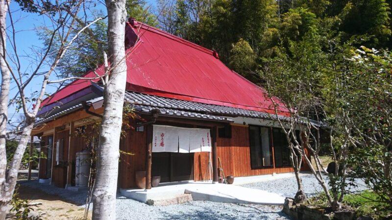 古民家カフェ「ゆう庵」オープン 福崎町の高台で四季の庭と料理を五感で楽しむ!