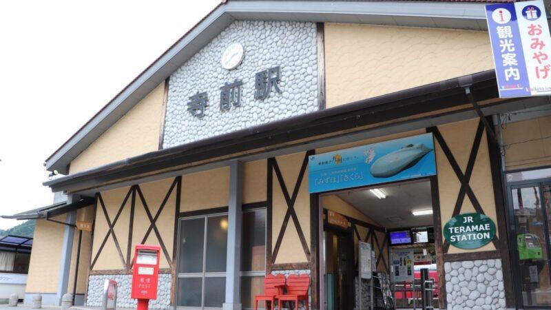 JR寺前駅前と新野駅前に木工椅子を寄贈 兵庫県立神崎高等学校
