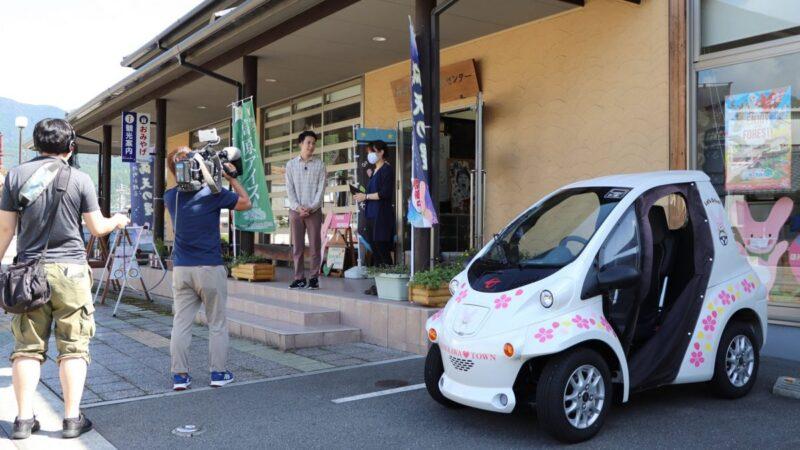 【サンテレビ】「はりまサタデー9」神河町「カーミン号」で砥峰高原へ 2020年10月24日