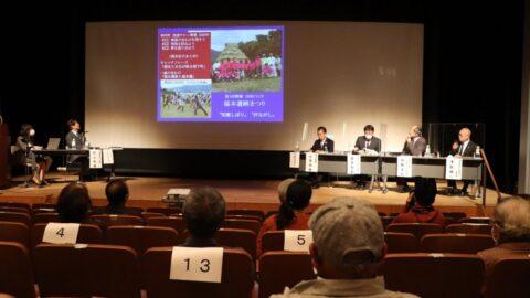 【開催されました】「神河町歴史文化遺産保存活用地域計画」認定記念シンポジウム