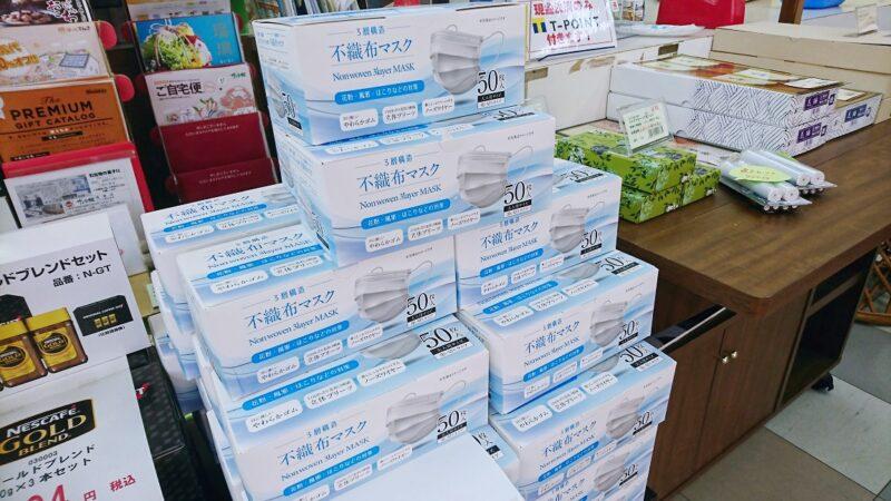 【福崎町】不織布マスクが50枚500円で販売していた ヒサヤ株式会社(サラダ館 福崎店)
