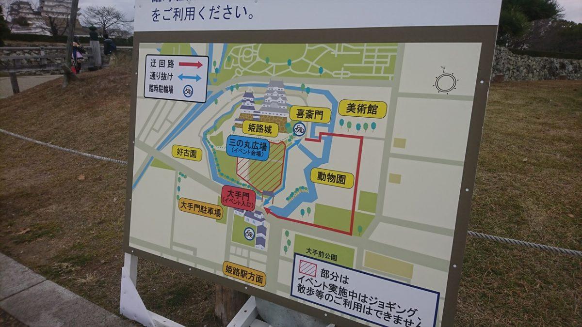 姫路城フォーシーズンファンタジア hitotose(ひととせ)|三の丸広場を舞台にAR花火も