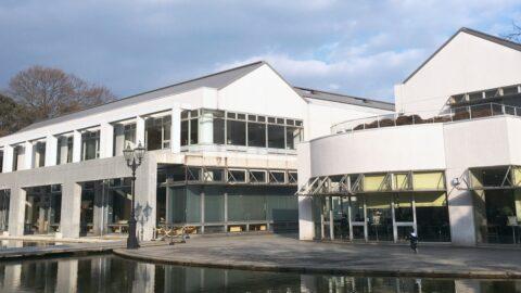 【姫路市】城内図書館