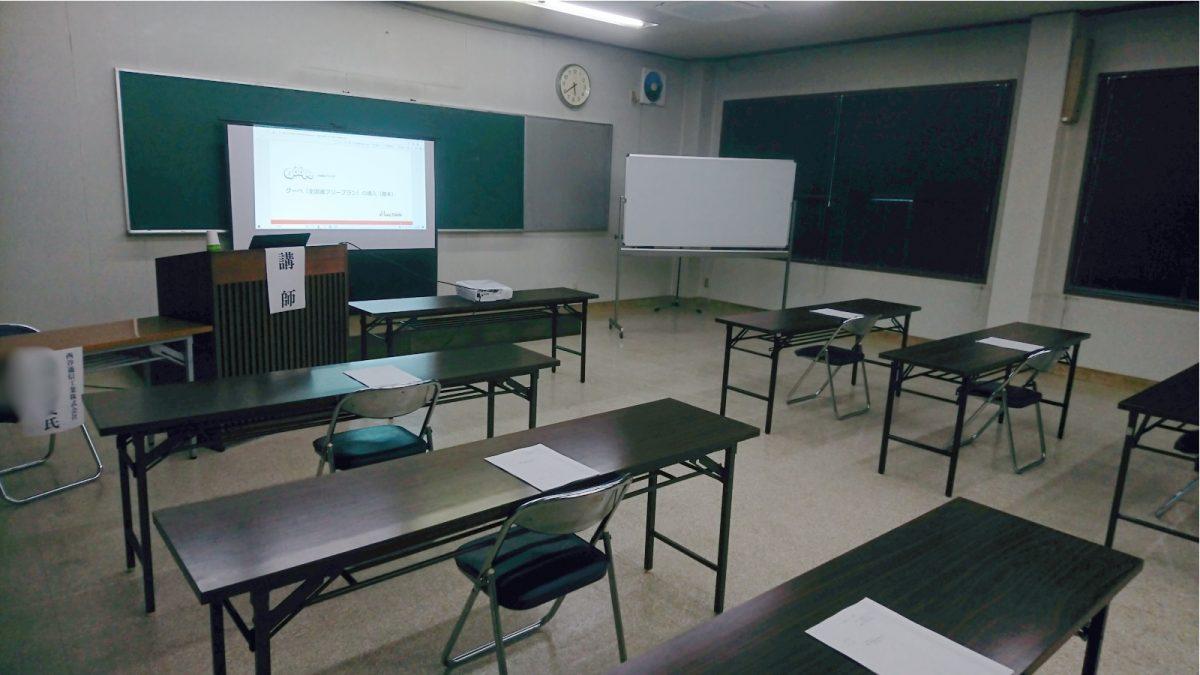 【実績・実例】グーペ導入支援セミナーの講師依頼|市川町商工会 様