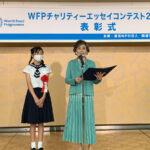 【WFP学校給食賞】須磨学園高等学校・中学校が2年連続受賞