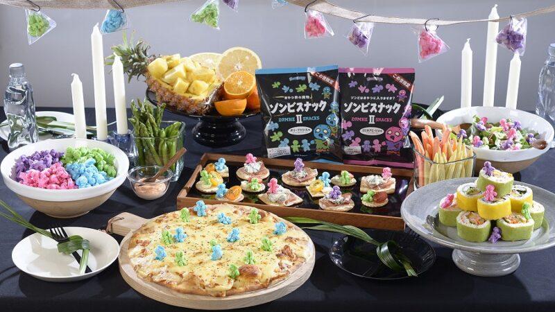 【ゾンビスナック】お米でできた、ゾンビ型進化系スナック菓子でハロウィンコンテスト