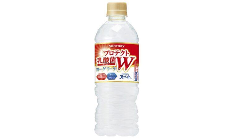 「プロテクト乳酸菌4337L」が2倍のヨーグリーナ&サントリー天然水 プロテクト乳酸菌Wが新発売