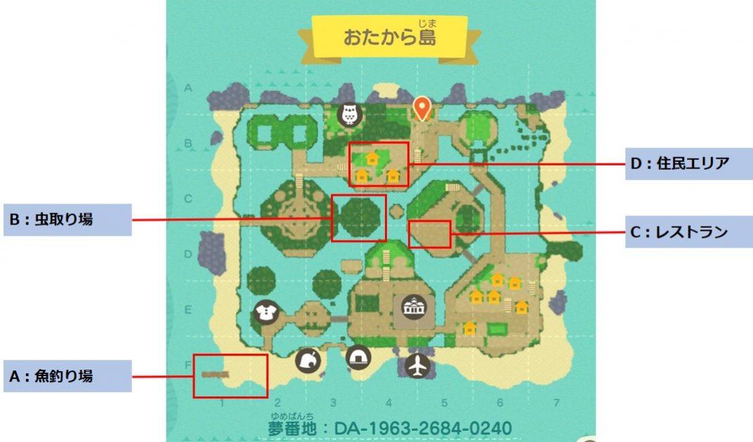 【世界動物の日】「あつまれどうぶつの森」に地球環境問題を遊んで学べる水上都市