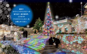 【姫路駅前】ひめじファンタスティック・イルミネーション|キャッスルガーデン