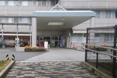 神崎総合病院