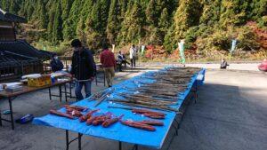 【神河町】「自然薯まつり」が開催されました|上小田