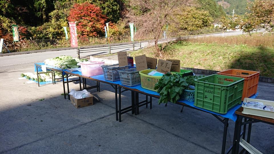 【神河町】「自然薯まつり」が開催されました 上小田