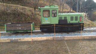 【宍粟市】「森林鉄道」復活の夢を追って|フォレストステーション波賀