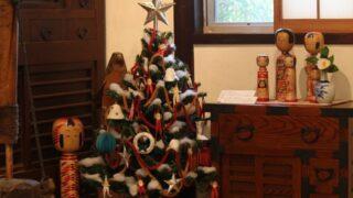 畳の上のクリスマス|日本玩具博物館|姫路